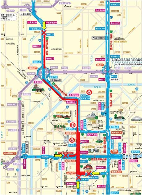 6月1日天皇陛下の植樹祭の交通規制