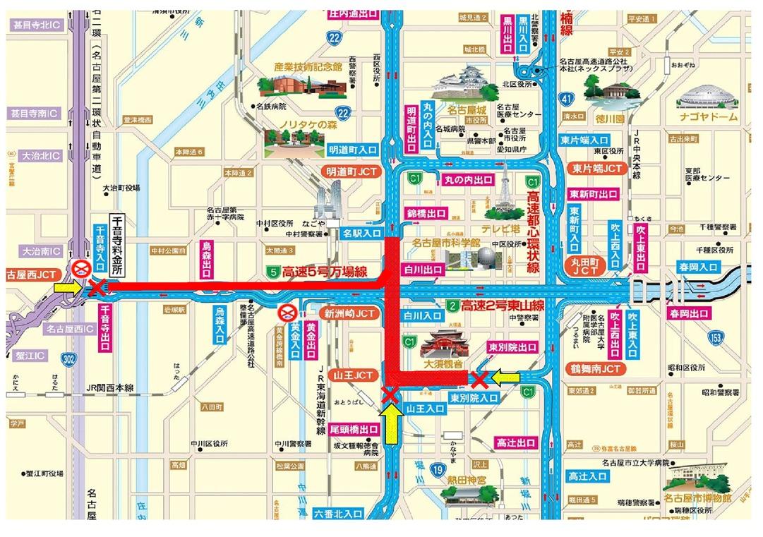天皇陛下の植樹祭の名古屋高速の交通規制