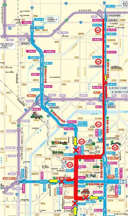 6月2日の植樹祭の交通規制